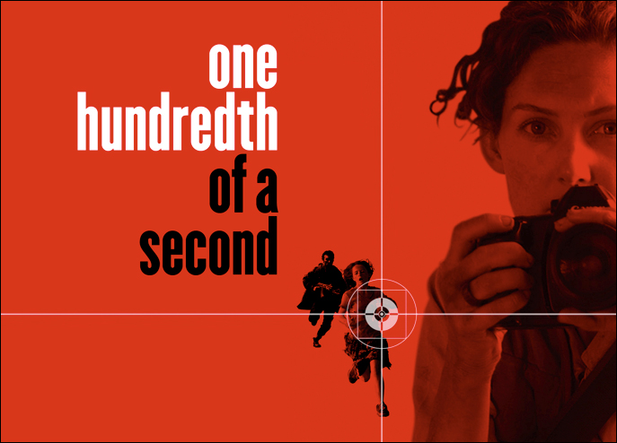 One_Hundredth_Of_A_Second