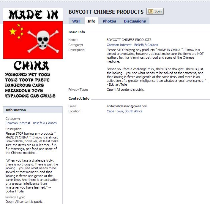 China boycott